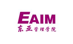 新加坡东亚管理学院EAIM