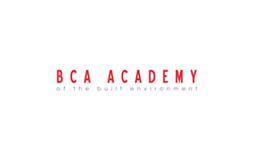 新加坡建筑管理学院BCAA